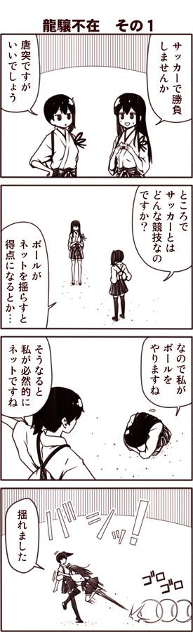 150127_2.jpg